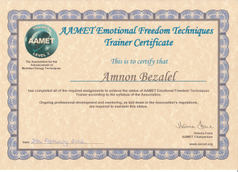 הסמכות בשיטת EFT על יד AAMET