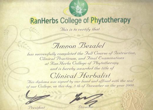 הרבליסט קליני herbalist