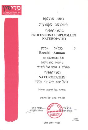 נטורופתיה NATUROPATH